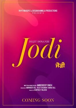 Jodi | Extra movie