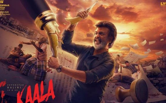 Kaala - kat movie